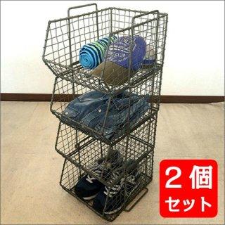 【送料無料】 アイアン スタッキングボックス 2個セット