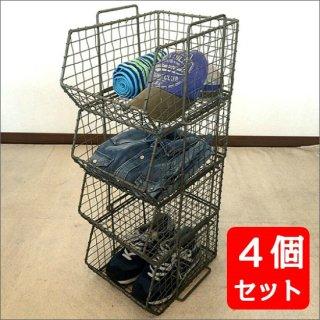 【送料無料】 アイアン スタッキングボックス 4個セット