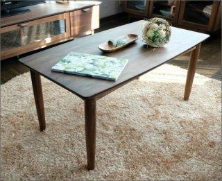 [送料無料]ウォールナット 無垢材 テーブル 幅100cm