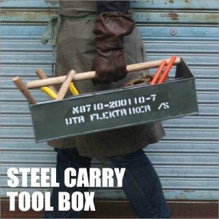 スチール製 キャリー ツールボックス 10ポケット