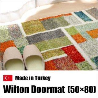 【送料無料】 トルコ製 ウィルトン織 幾何柄 玄関マット 50×80cm