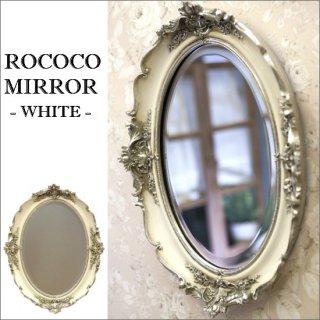 ロココデザイン ウォールミラー ホワイト×シルバー