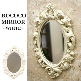 ロココデザイン ウォールミラー ホワイト