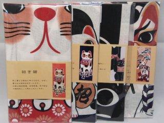手ぬぐい 【招き猫・歌舞伎・温泉・サムライ・相撲】(全8種)