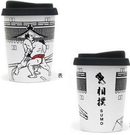 和タンブラー 【鎧・武士・忍者・相撲・舞妓】
