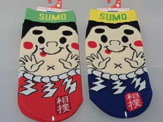 おもしろソックス 【SUMO】