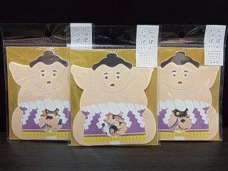 日本いっぱい和紙シール おすもうさん