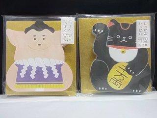 メモ帳 ファンシー文具 【2種】