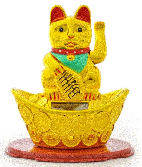 ソーラー招き猫(宝船)