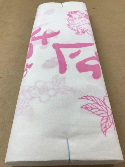 反物 朝乃若(桜)