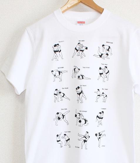 おすもうさんの決まり手Tシャツ