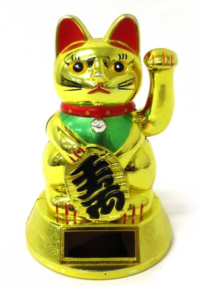 ソーラー招き猫 12cm