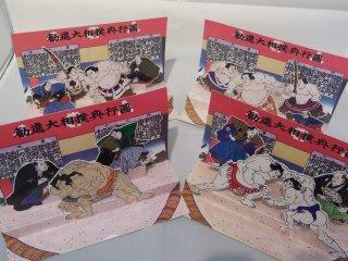 立体カード 【4種類】