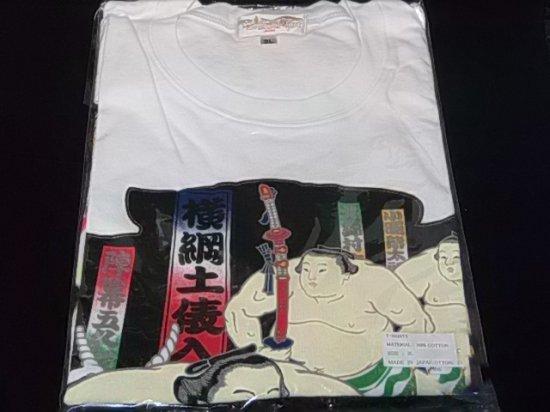 3LビッグTシャツ 【浮世絵相撲】