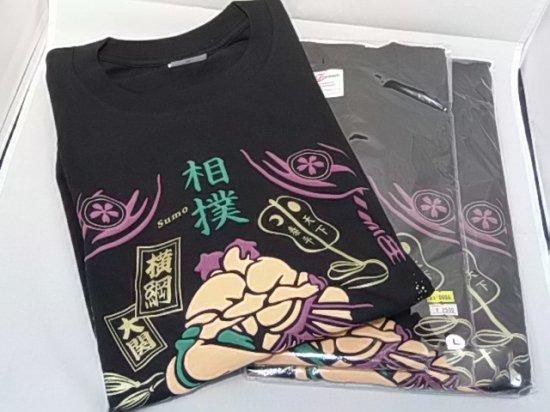 もこもこTシャツ 【相撲】