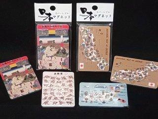 リバーシブルマグネット 【相撲・日本地図】