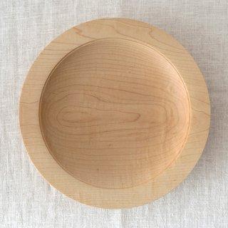 前田洋 メイプル八寸リム皿