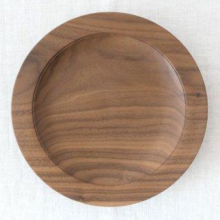 前田洋 ウォールナット八寸リム皿