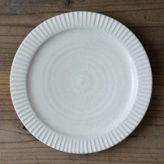 新井真之 白リム七寸皿