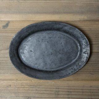 遠藤素子 鉄釉オーバル皿(小)