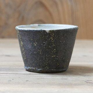 遠藤素子 灰黒釉フリーカップ