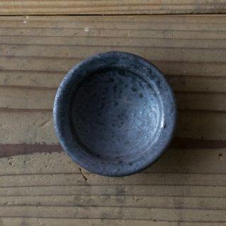 遠藤素子 鉄釉豆皿