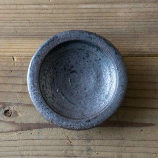 遠藤素子 鉄釉リム小皿