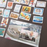 フィンランドの古切手 F/いろいろな切手50枚