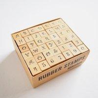 スウェーデンで見つけたアルファベットスタンプセット