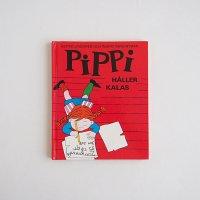 ピッピの古い絵本「ピッピ パーティー開催」