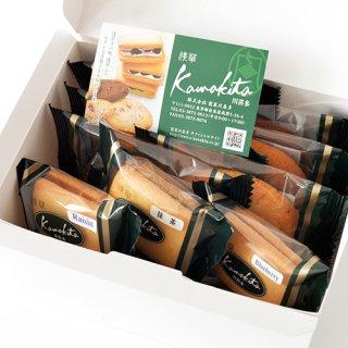 全部セット 14個入り<br>ソフトクッキー3種・浅草サンド4種