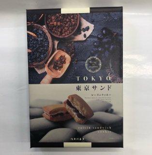 東京サンドレーズンクッキー 12個入り