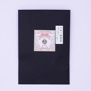粉茶(八女っ粉煎茶)黒 50g