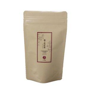 八女和紅茶ティーバッグ 黒 2.5g×10袋