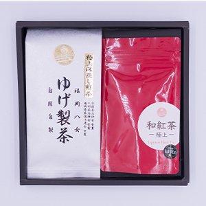 深蒸し煎茶(極上)+和紅茶(極上)セット