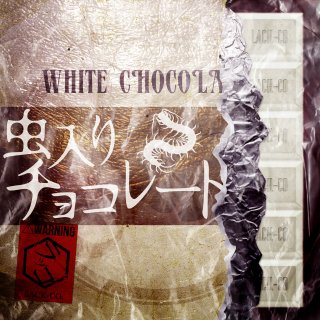 1st MAXI SINGLE 『虫入りチョコレート』初回限定盤(通販限定)/3曲入りCD+DVD