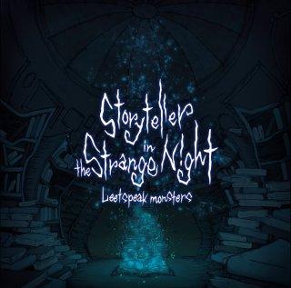 1st Mini Album『Storyteller in the Strange Night』通常盤