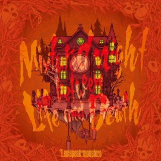 2nd Mini Album『Mixtured night between Life and Death』通常盤