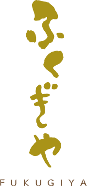 fukugiya