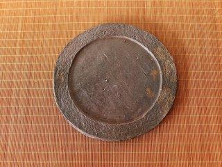 備前焼 皿(約20.5cm)