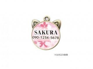 迷子札(猫型)SAKURA /ピンク
