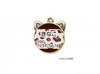 迷子札(猫型)おしゃれ豹/ピンク