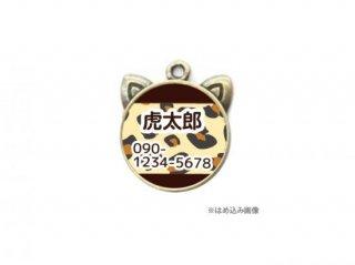 迷子札(猫型)おしゃれ豹/黄色