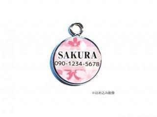 迷子札(丸型)SAKURA/ピンク