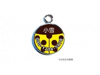 迷子札(丸型)HAPPYてんとう虫/黄色