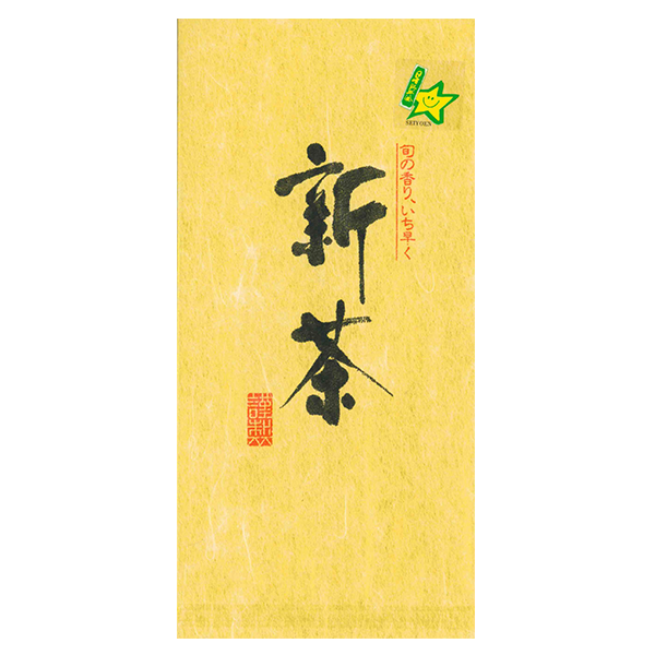 <img class='new_mark_img1' src='https://img.shop-pro.jp/img/new/icons1.gif' style='border:none;display:inline;margin:0px;padding:0px;width:auto;' />星野新茶20
