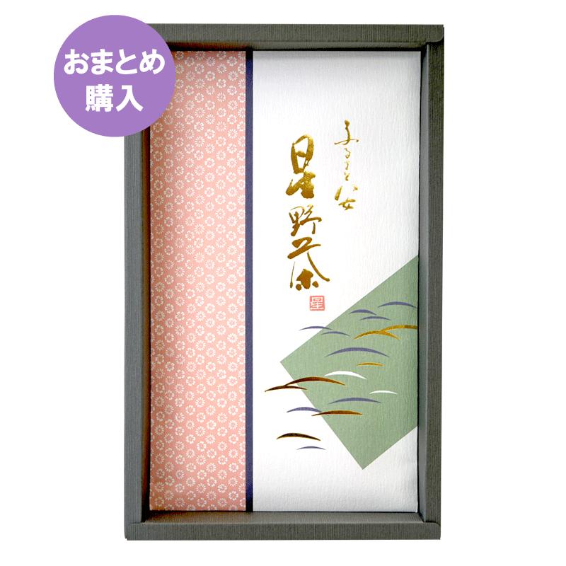 V-100*10個以上