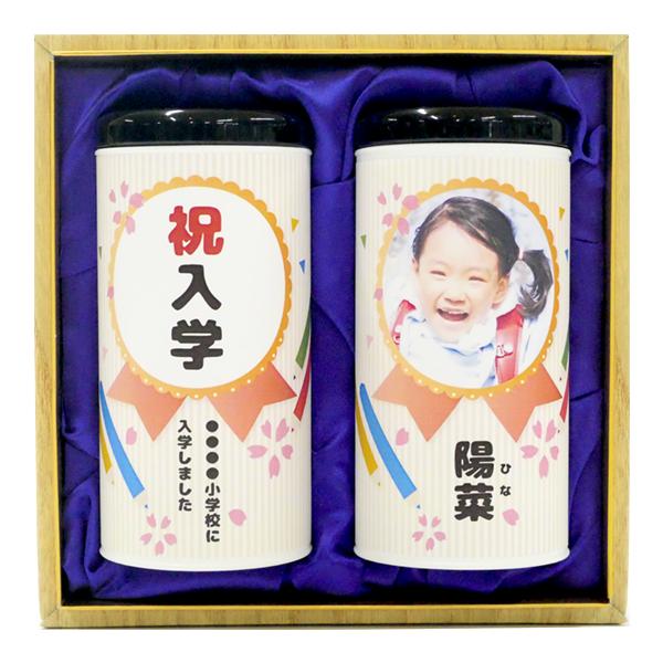 出産・入学内祝 八女茶フォトギフト