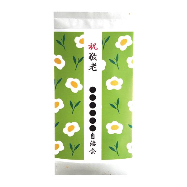 花の祝(緑) 煎茶80g