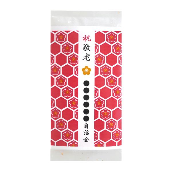 花の祝(赤) 煎茶80g